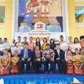 งานประกวดร้องเพลง ย้อนวันวานแม่ไม้เพลงไทย ปี 2563