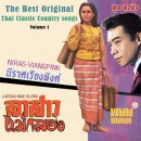 The Best Original Thai Classic Country songs Volume 1 0