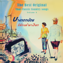 The Best Original Thai Classic Country songs Volume 6 0