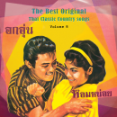 The Best Original Thai Classic Country songs Volume 8 0