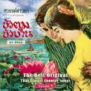 The Best Original Thai Classic Country songs Volume 9 0